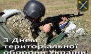 Donbasdakı silahlı separatçılar atəşkəs müqavilələrini 11 dəfə pozdular, Ukrayna hərbçiləri yaralandı
